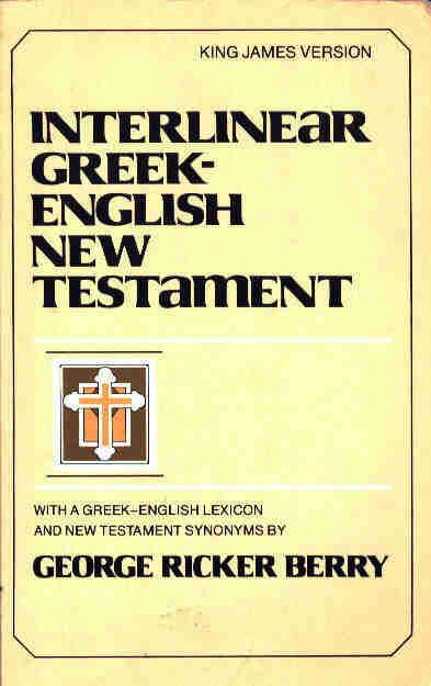 Scriptures1timothy4 1 5 Ldsveg Org